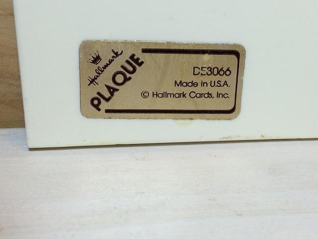 Hallmark Wood 1970 39 S 1980 39 S Vintage Usa