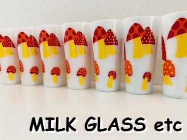 ミルクガラス