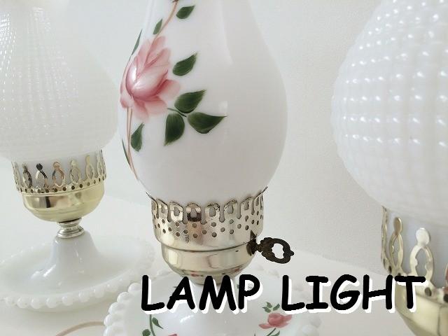 ランプライト